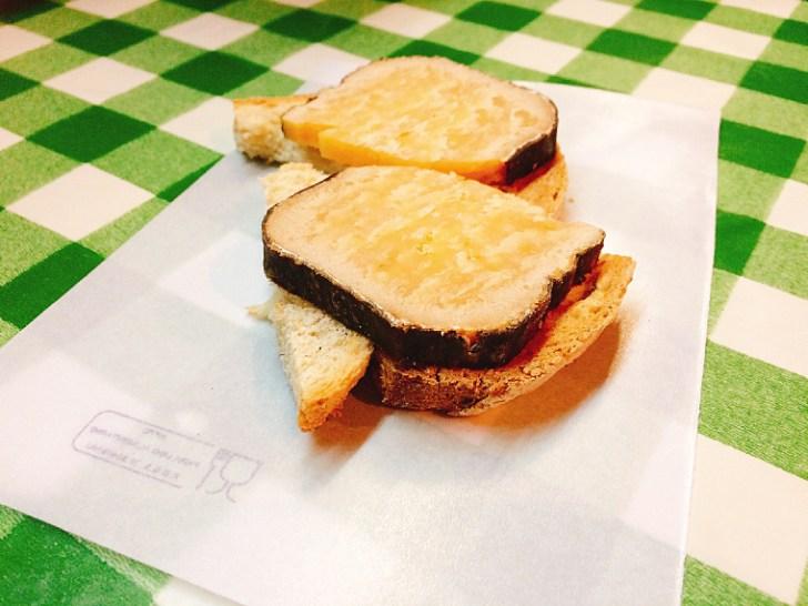 トリアナのバル『La Antigua Abacería』のチーズ「Mahon」