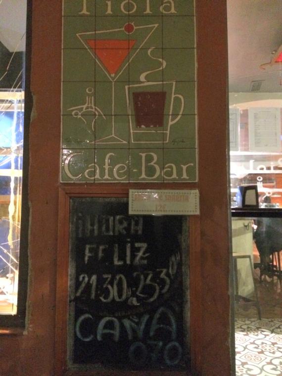 セビリアのカフェピオーラのハッピーアワー