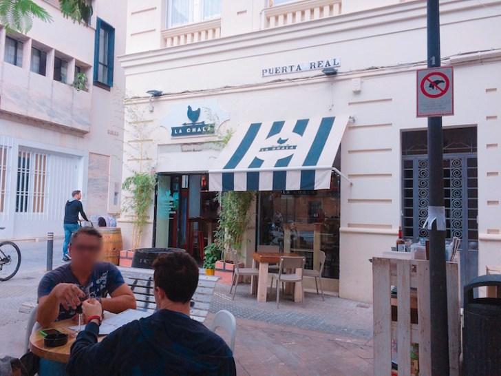 セビリアのカジュアルレストラン『La Chala』