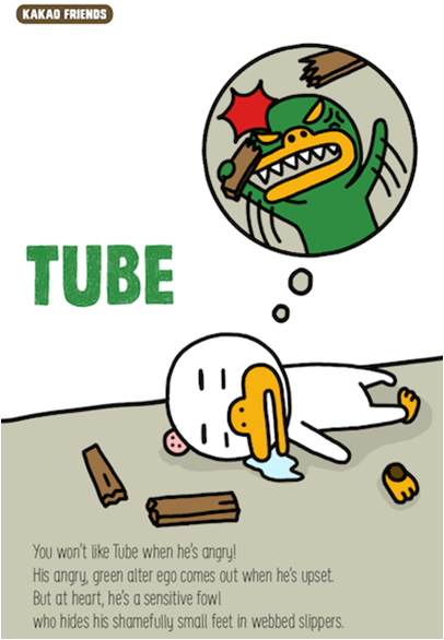 Kakao Friends Tube