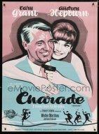 charade114