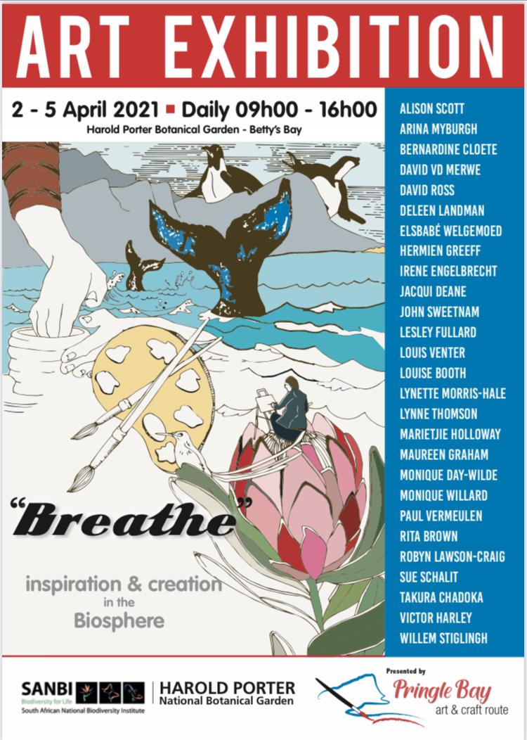 Breathe Exhibition