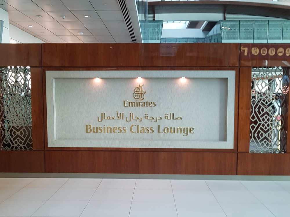 Emirates Business Lounge