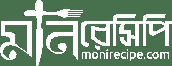 moni recipe