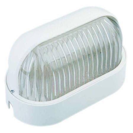 Iluminat interior - LICHIDARE DE STOC Mutlusan – Lampa BAT 60w/E27/ovala   umbrar  (250030)