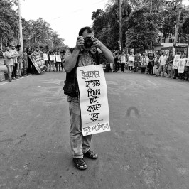 © Monirul Alam / WITNESS PHOTO.