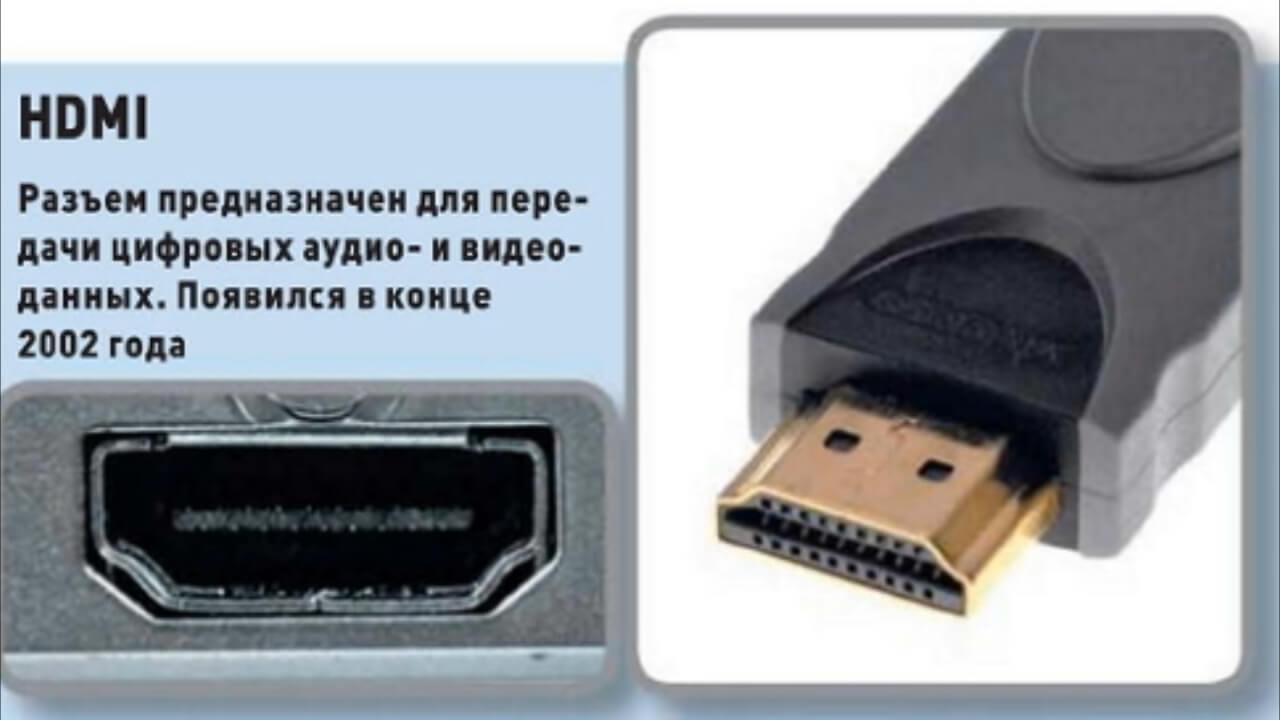 。外側のシェルを取り外すには、コネクタの金属部分に接続されているワイヤが保護スクリーンです。また、正確に絞られて取り外される必要があります。その後、プラスチックインサートで区切られている多くの連絡先が表示されます。時間、プラスチック製のパン粉とクレプトがある中国のモデルで。このため、コネクタが変形し、ケーブルはデジタル信号を定義しません。このような状況では、コネクタを復元することはできなくなり、新しいケーブルを購入する必要があります。