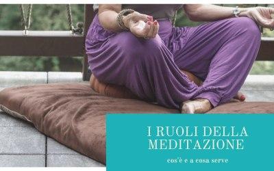 Cos'è la meditazione