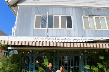 ★新竹★JAI宅餐廳,巨城旁的IG打卡網美餐廳