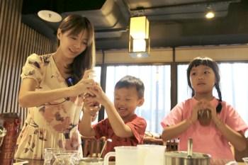 ★台中★春水堂珍珠奶茶手搖體驗超有趣,博物館卡卡友報名免費