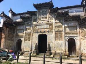 xiamei old village