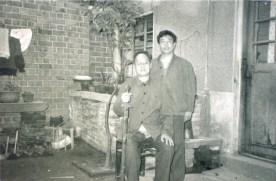 Zhang Kai Tang & Zhou Zhen Dong