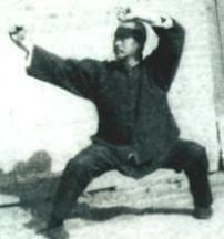 Cui Shou Shan