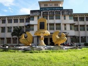 The University of Mawlamyaing (Photo: Internet)