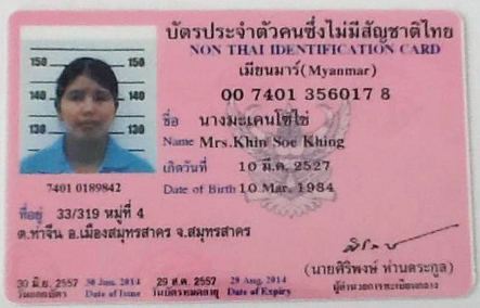 how to read thai id card