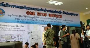 One-Stop Service Center in Samut Sakhon (Photo: Ko Kyaw Thiha)