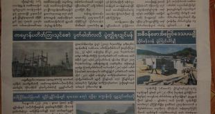 copies of ethnic language sections printed in color in Myanma Ahlin publication (Photo: IMNA)