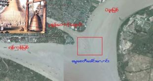 The site where Dhammazedi Bell presumed to be sunk (Photo: Internet)