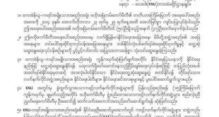 copy of KNU's released statement