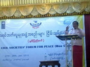 Nai Hongsar gives speech at Civil Societies' Forum for Peace