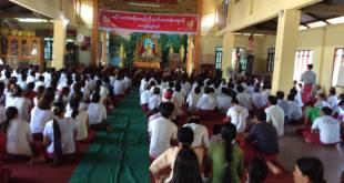 Conference of United All Mon Nationals of Ye Township
