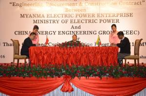 Myanmar Electric Power Enterprise and CEEC sign contract for CCGT construction (Photo: Myanma Ahlin)