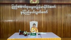 Appointed Mon Hluttaw Chairwoman Daw Tin Ei (Photo: ThanLwin Times)