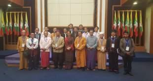State Counselor and UNFC leaders (Photo: Hla Maung Shwe)