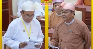 U Ohn Win and U Zaw Kyaw Win