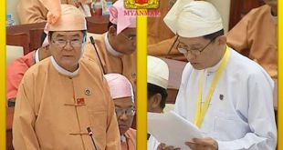 Hluttaw representatives' q&a session over power substation project (Photo: Pyithu Hluttaw)