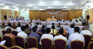 Mon State Hluttaw conference (Photo: Mon State Hluttaw)