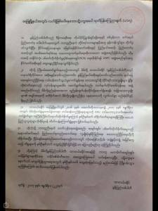 NMSP's Dawei-District released statement (copy)