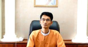 Photo: Chief Minister U Min Min Oo
