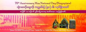 70th Anniversary of Mon National Day poster (Nay Pyi Taw).