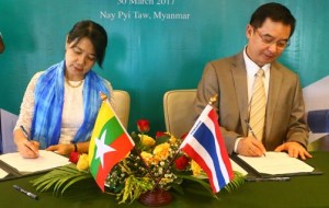Government and Bank Representatives Signing a MoU (Photo: Internet)