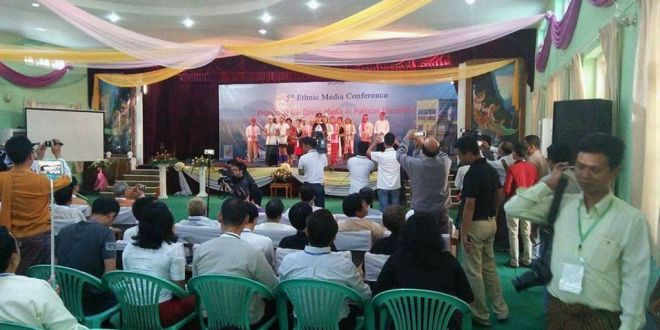 Fifth Ethnic Media Conference convenes in Loikaw