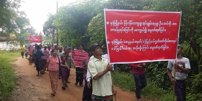 Mon State villagers protest after local administrator's sacking