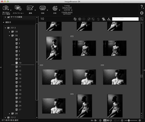 ImageBrowser EX アップデート: mono-logue