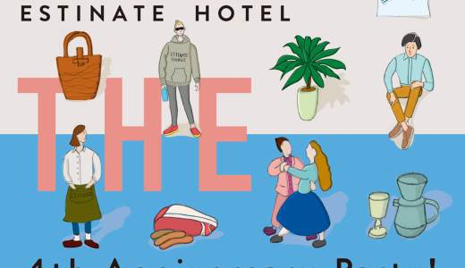 ESTINATE HOTEL 4th Anniversary Party | 実績