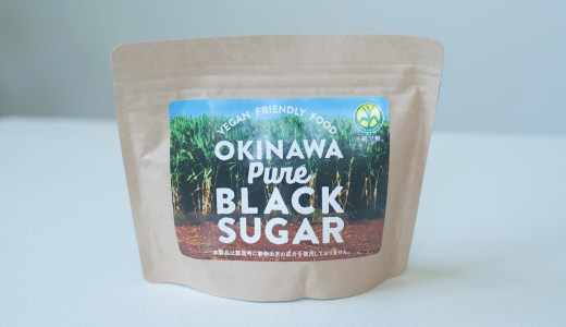 OKINAWA Pure BLACK SUGAR | 実績