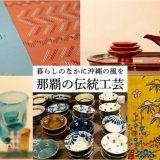 沖縄CLIPマルシェ・ランディングページのデザイン | デザイン実績