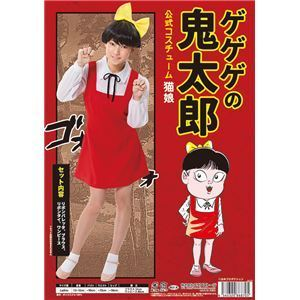 コスプレ衣装 【猫娘コスチューム】