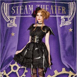 【コスプレ】スチームパンク steampunk デビル