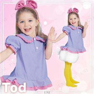 【コスプレ】802060T Child Daisy - Tod デイジー 子供用