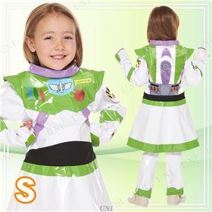 【コスプレ】95651S Child Buzz Lightyear For Girl - S バズライトイヤー 子供用