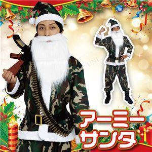 【クリスマスコスプレ 衣装】Patymo アーミーサンタ