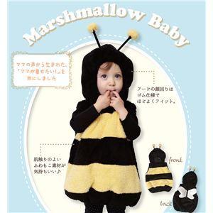 子供用 コスプレ衣装 【マシュマロハッチ】 キッズ/ベビー兼用