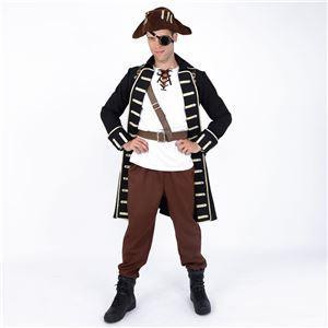 コスプレ衣装 【Pirate パイレーツ】『STEAMPUNK』