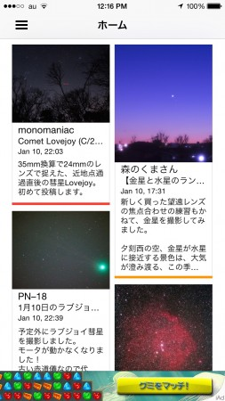 IMG_2133