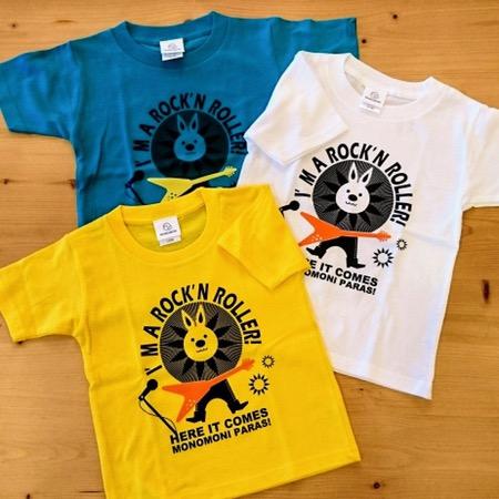Tシャツ おそろい おそろいギフト キッズおそろい 出産祝い